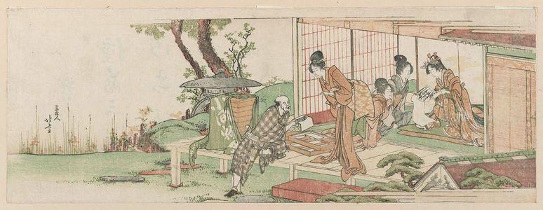 葛飾北斎: Ladies Trading With a Peddler of Cosmetics and Accessories (Komamono) - ボストン美術館