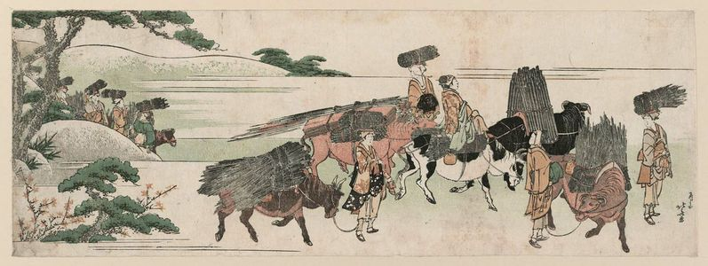 Katsushika Hokusai: Firewood Gatherers Returning from Their Work - Museum of Fine Arts