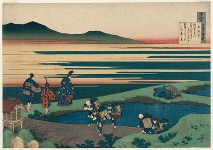 Katsushika Hokusai: Poem by Sangi Hitoshi (Minamoto no Hitoshi), from the series One Hundred Poems Explained by the Nurse (Hyakunin isshu uba ga etoki) - Museum of Fine Arts