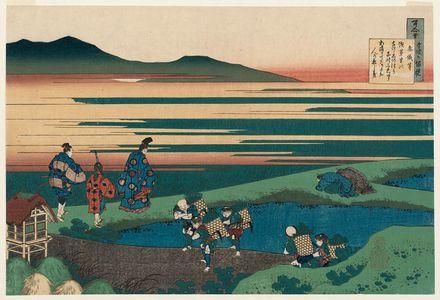 葛飾北斎: Poem by Sangi Hitoshi (Minamoto no Hitoshi), from the series One Hundred Poems Explained by the Nurse (Hyakunin isshu uba ga etoki) - ボストン美術館
