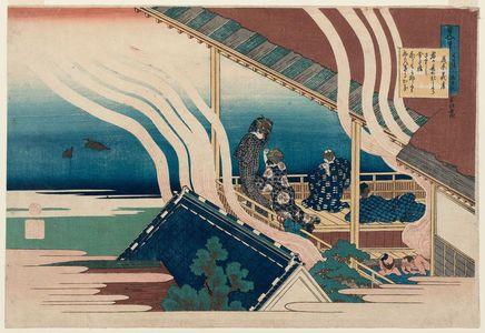Katsushika Hokusai: Poem by Fujiwara no Yoshitaka, from the series One Hundred Poems Explained by the Nurse (Hyakunin isshu uba ga etoki) - Museum of Fine Arts