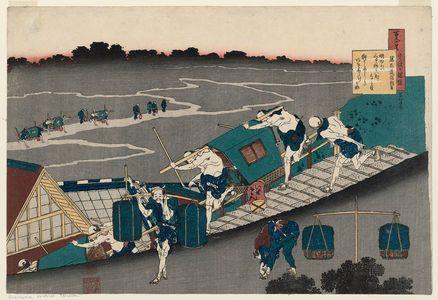 Katsushika Hokusai: Poem by Fujiwara no Michinobu Ason, from the series One Hundred Poems Explained by the Nurse (Hyakunin isshu uba ga etoki) - Museum of Fine Arts