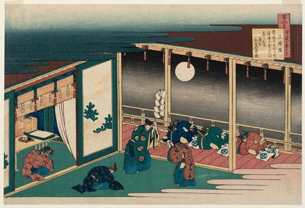 Katsushika Hokusai: Poem by Sanjô-in, from the series One Hundred Poems Explained by the Nurse (Hyakunin isshu uba ga etoki) - Museum of Fine Arts