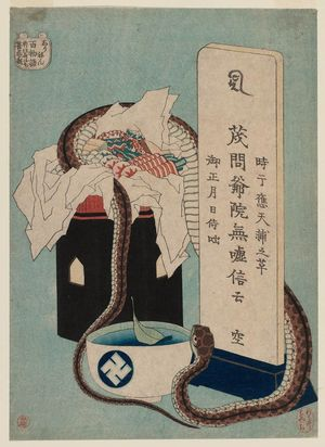 Katsushika Hokusai: Memorial Anniversary (Shûnen), from the series One Hundred Ghost Stories (Hyaku monogatari) - Museum of Fine Arts