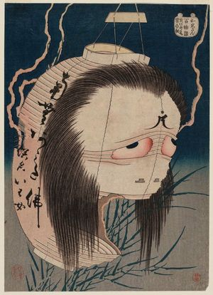 葛飾北斎: The Ghost of Oiwa (Oiwa-san), from the series One Hundred Ghost Stories (Hyaku monogatari) - ボストン美術館