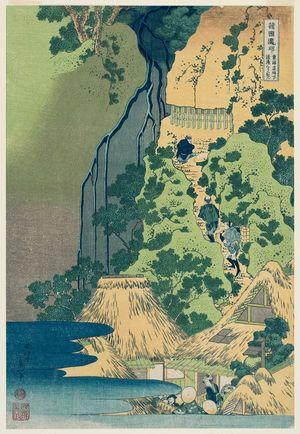 葛飾北斎: The Kannon of the Pure Waterfall at Sakanoshita on the Tôkaidô Road (Tôkaidô Sakanoshita Kiyotaki Kannon), from the series A Tour of Waterfalls in Various Provinces (Shokoku taki meguri) - ボストン美術館