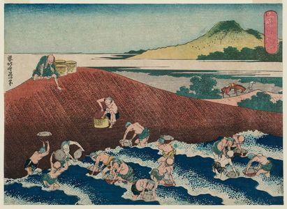 Katsushika Hokusai: Basket-fishing in the Kinu River (Kinugawa hachifuse), from the series One Thousand Pictures of the Ocean (Chie no umi) - Museum of Fine Arts