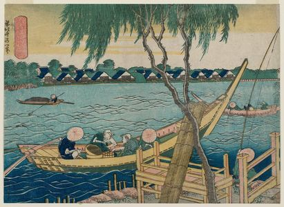 葛飾北斎: Line-fishing in the Miyato River (Miyatogawa naganawa), from the series One Thousand Pictures of the Ocean (Chie no umi) - ボストン美術館