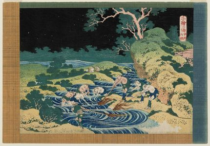 Katsushika Hokusai: Fishing by Torchlight in Kai Province (Kôshû hiburi), from the series One Thousand Pictures of the Ocean (Chie no umi) - Museum of Fine Arts