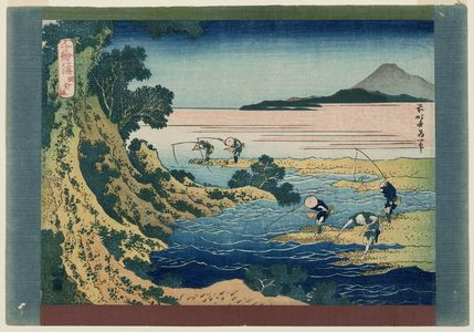 Katsushika Hokusai: Fly-fishing (Kabari-nagashi), from the series One Thousand Pictures of the Ocean (Chie no umi) - Museum of Fine Arts