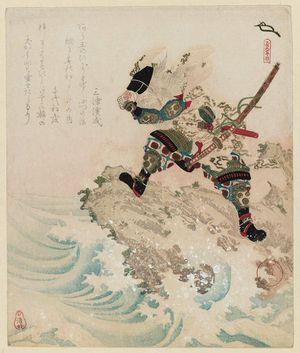 Yanagawa Shigenobu: Takenouchi no Sukune and the Tide Jewels, from the series A Set of Five Examples of Longevity (Kotobuki goban no uchi) - Museum of Fine Arts