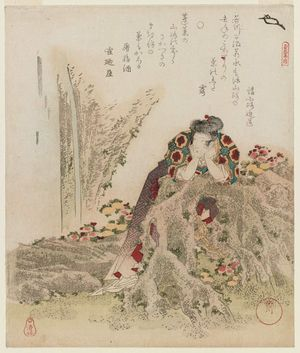 柳川重信: The Chrysanthemum Boy (Kikujidô), from the series A Set of Five Examples of Longevity (Kotobuki goban no uchi) - ボストン美術館
