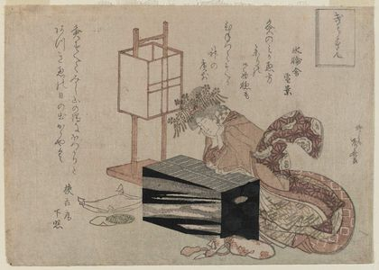 柳々居辰斎: Burning Moxa, An Oiran Asleep Leaning On A Board With Implements On The Floor - ボストン美術館