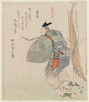 魚屋北渓: Carpenter (Banjo), from the series Ten Kinds of People (Jinbutsu jûban tsuzuki) - ボストン美術館