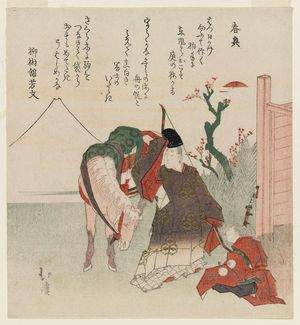 Totoya Hokkei: Late Spring: Narihira and Attendant - Museum of Fine Arts