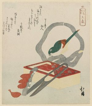 魚屋北渓: Ômori, from the series Souvenirs of Enoshima (Enoshima kikô) - ボストン美術館