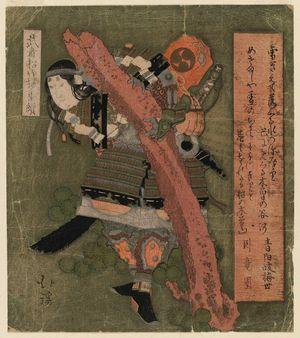 Totoya Hokkei: Pine: Tomoe Gozen, from the series A Series of Warriors: Pine, Bamboo, and Plum (Musha Shôchikubai Bantsuzuki) - Museum of Fine Arts