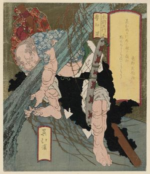 Totoya Hokkei: Wood: Lu Zhishen (Ki, Rochishin), from the series Suikoden and the Five Elements (Suiko gogyô) - Museum of Fine Arts