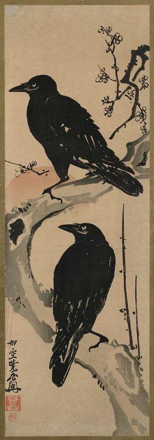 河鍋暁斎: Two Crows on a Plum Branch with Rising Sun - ボストン美術館