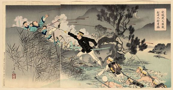Mizuno Toshikata: Captain Matsuzaki Fighting at An-ch'eng - Museum of Fine Arts