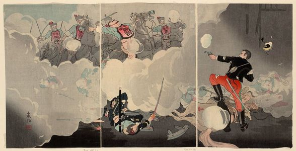 Taguchi Beisaku: A Japanese officer fires a revolver at charging Chinese cavalrymen - Museum of Fine Arts