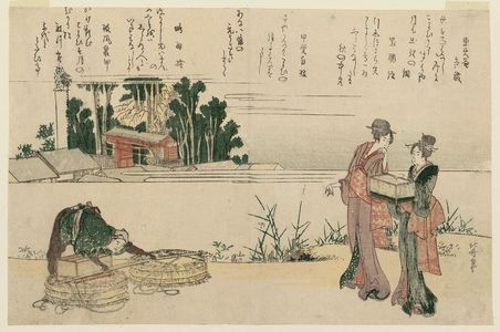 Katsushika Hokusai: Scenes of the 12 Months - Buying Caged Birds To Set Free At the Hachiman Shrine. - Museum of Fine Arts