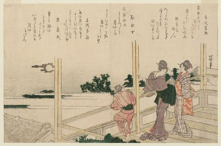 Katsushika Hokusai: Scenes of the 12 Months - Viewing the Autumn Full Moon From the Buddhist Temple in Mejiro Village. - Museum of Fine Arts