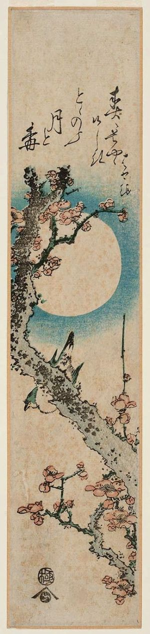 Unknown: Bird on Plum Branch under a Full Moon - Museum of Fine Arts