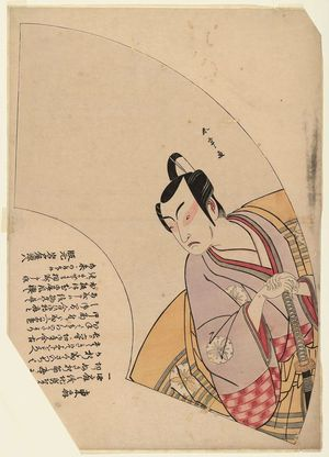 Katsukawa Shunsho: Actor Matsumoto Kôshirô IV, from the series Fans of the East (Azuma ôgi) - Museum of Fine Arts