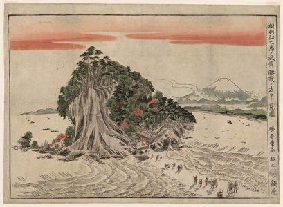 勝川春章: View of the Scenery of Enoshima Seen from Koshigoe (Sôshû Enoshima no fûkei Koshigoe no hô yori miru zu) - ボストン美術館