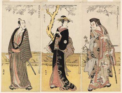 勝川春好: Actors in Keisei Azuma Kagami - ボストン美術館