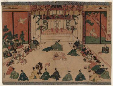 Kitao Shigemasa: The Great Festival of the Shrine at Tsushima (Tsushima daidai onkagura no zu) - Museum of Fine Arts