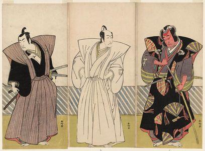 Katsukawa Shunko: Actors - Museum of Fine Arts