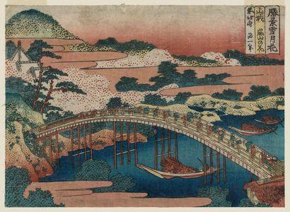 Katsushika Hokusai: Cherry Blossoms at Arashiyama in Yamashiro Province (Yamashiro Arashiyama no hana), from the series Snow, Moon, and Flowers at Famous Scenic Spots (Shôkei setsugekka) - Museum of Fine Arts