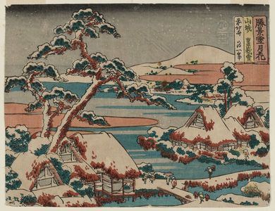 Katsushika Hokusai: Snow at Saga in Yamashiro Province (Yamashiro Saga no yuki), from the series Snow, Moon, and Flowers at Famous Scenic Spots (Shôkei setsugekka) - Museum of Fine Arts
