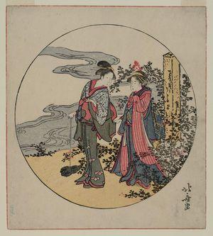 葛飾北斎: Parody of Act VIII of Chûshingura, from an untitled series - ボストン美術館