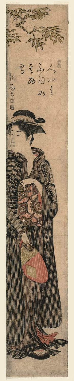 Kitao Masanobu: Young Woman with a Fan - ボストン美術館