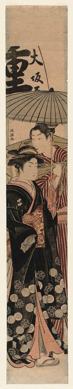 Kitao Masanobu: Young Woman with Umbrella and Young Man Carrying Luggage - ボストン美術館