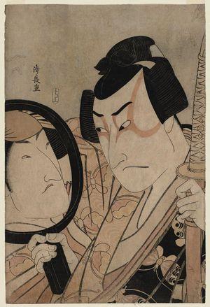 Utagawa Kunimasa: Actor Onoe Eizaburô as Soga no Gorô Holding a Mirror with the Face of Nakayama Tomisaburô as Kewaizaka no Shôshô - Museum of Fine Arts