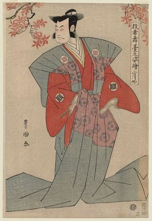 Utagawa Toyokuni I: Shôgatsuya (Actor Sakata Hangorô III as Abe no Munetô), from the series Portraits of Actors on Stage (Yakusha butai no sugata-e) - Museum of Fine Arts
