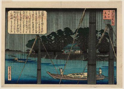 代長谷川貞信: True View of the Mouth of the Aji River (Kawaguchi no shinkei), from the series One Hundred Views of Osaka (Naniwa hyakkei no uchi) - ボストン美術館