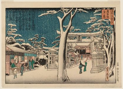 Hasegawa Sadanobu I: Snow at the Hirota Shrine (Hirota-sha yuki [no] kei), from the series One Hundred Views of Osaka (Naniwa hyakkei no uchi) - Museum of Fine Arts