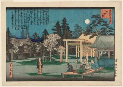 Hasegawa Sadanobu I: Shinmei Shrine (Shinmeigû), from the series One Hundred Views of Osaka (Naniwa hyakkei no uchi) - Museum of Fine Arts