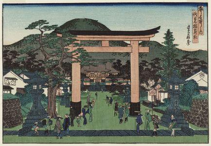代長谷川貞信: Fushimi Inari Shrine (Fushimi Inari yashiro), from the series Famous Places in the Capital (Miyako meisho no uchi) - ボストン美術館
