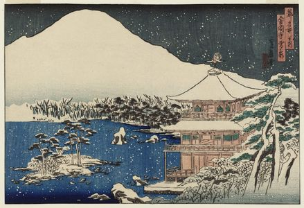Hasegawa Sadanobu I: Snow Scene at the Temple of the Golden Pavilion (Kinkaku-ji sekkei), from the series Famous Places in the Capital (Miyako meisho no uchi) - Museum of Fine Arts