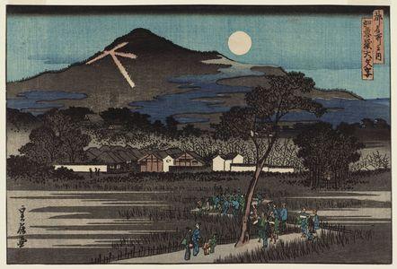 Hasegawa Sadanobu I: Bonfire in the Shape of the Letter