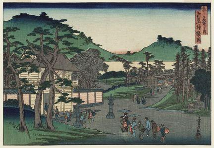 代長谷川貞信: Mount Yoshida and Kagura Hill (Yoshida-yama Kagura-oka), from the series Famous Places in the Capital (Miyako meisho no uchi) - ボストン美術館