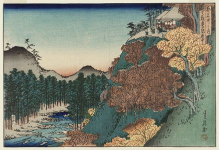 Hasegawa Sadanobu I: In the Garden of the Inner Precinct at Takao (Takao Oku-no-in teichû), from the series Famous Places in the Capital (Miyako meisho no uchi) - Museum of Fine Arts
