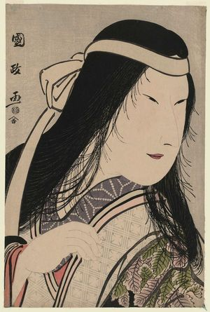 Utagawa Kunimasa: Actor Nakamura Noshio II as Yamauba - Museum of Fine Arts