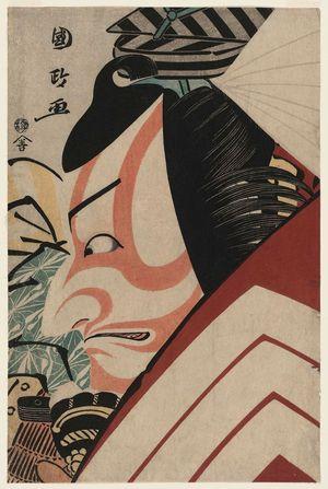 歌川国政: Actor Ichikawa Ebizô in Shibaraku - ボストン美術館
